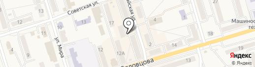Твой стиль на карте Болохово