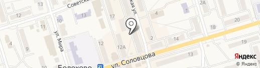 Мясной двор на карте Болохово