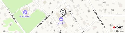 Кик 7 на карте Пушкино