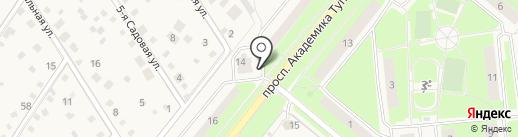 Карголайн Экспресс на карте Домодедово