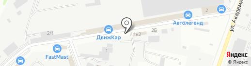 Кебаб Хауз на карте Дзержинского