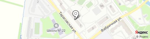 Почтовое отделение №141068 микрорайона Текстильщик на карте Королёва