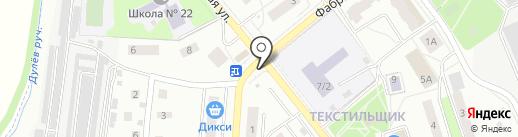Магазин табачных изделий на карте Королёва