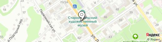Мастерская по ремонту обуви на ул. Ленина, 54 на карте Старого Оскола