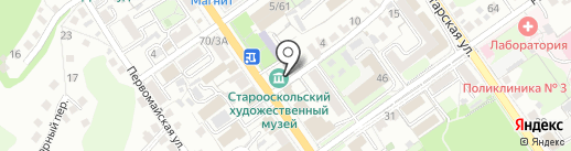 Старооскольский художественный музей на карте Старого Оскола