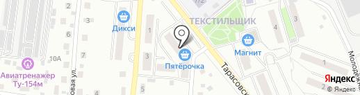 СТРОИТЕЛЬНАЯ КОМПАНИЯ ПРЕМЬЕР на карте Королёва