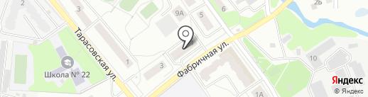Магазин косметики на карте Королёва