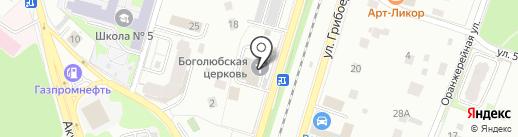 Храм Боголюбской Иконы Божией Матери на карте Пушкино