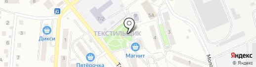 Русский мастер на карте Королёва