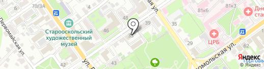 Управление ФСБ России по Белгородской области на карте Старого Оскола