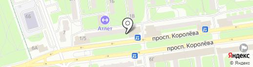 Мастерская бытовых услуг на карте Королёва
