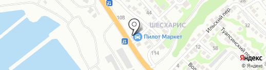 Магазин мотоэкипировки, запчастей и аксессуаров на карте Новороссийска