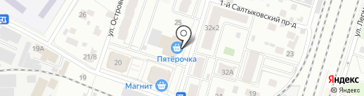 Клуб путешествий на карте Пушкино