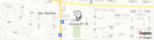 Макеевская общеобразовательная школа I-II ступеней №25 на карте Макеевки