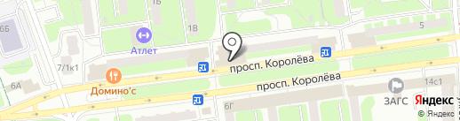 O`stin на карте Королёва