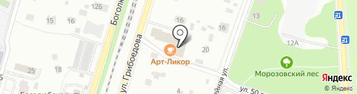 Арт-Ликор на карте Пушкино