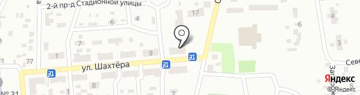 Продукты, магазин на карте Макеевки