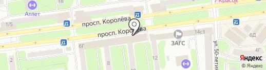 Fix Price на карте Королёва