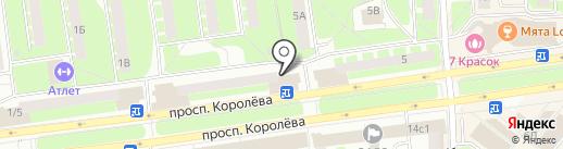 Витамин-ка на карте Королёва