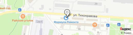Формула ремонта на карте Королёва