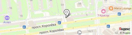 Свой мастер на карте Королёва