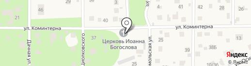 Храм-часовня во имя Святого Апостола и Евангелиста Иоанна Богослова на карте Пушкино