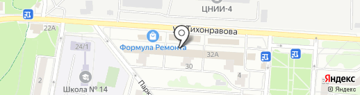 Магазин обуви на карте Королёва