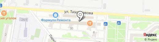 Магазин одежды и обуви на карте Королёва