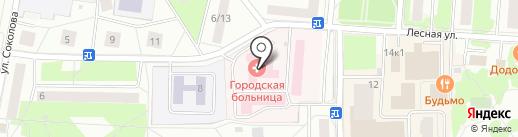 Городская больница на карте Юбилейного