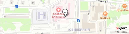 Королёвская станция скорой медицинской помощи, ГБУЗ на карте Королёва