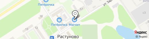 Comepay на карте Растуново
