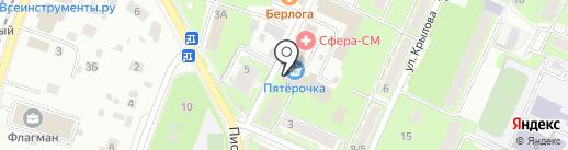 Магазин товаров для сада и огорода на карте Пушкино
