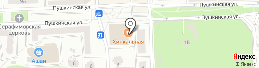Хинкальная на карте Королёва