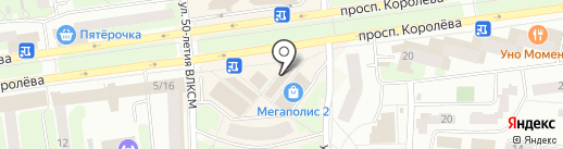 Аптека от склада на карте Королёва