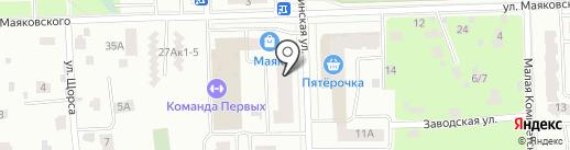 Hello Summer на карте Королёва