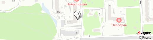 Дентос Люкс на карте Королёва