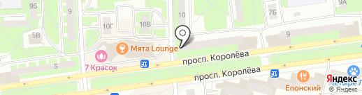 РосЦвет на карте Королёва