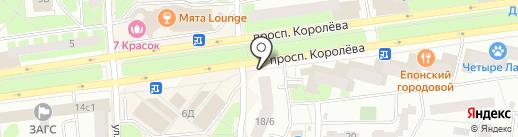 Европресс на карте Королёва