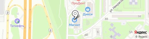 Relax на карте Реутова