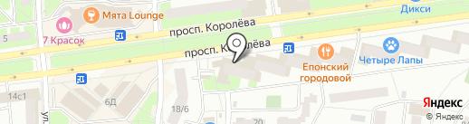 Магазин мультимедийной продукции на карте Королёва
