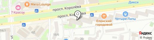 А4 на карте Королёва