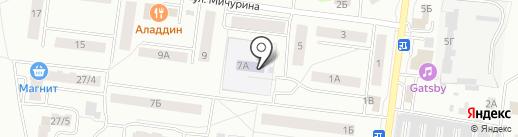 Детский сад №29, Звёздочка на карте Королёва