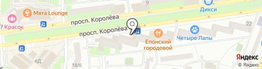 L`ОБУВЬ на карте Королёва
