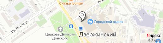 Магазин чая на карте Дзержинского