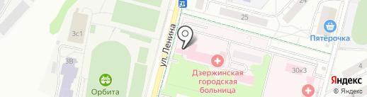 Мособлмедсервис, ГБУ на карте Дзержинского