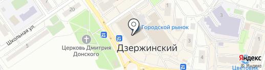 Точка Любви на карте Дзержинского
