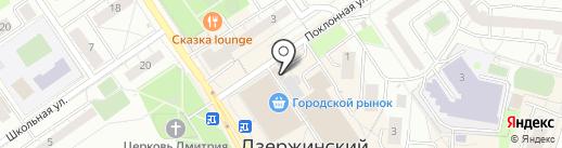 Элина на карте Дзержинского