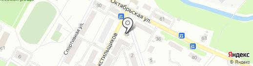 Кафе быстрого питания на карте Пушкино