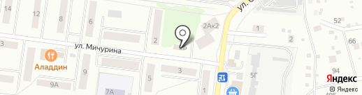 Парикмахерская на карте Королёва