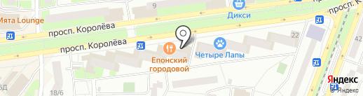 Престиж на карте Королёва